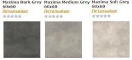 StargresMaxima -9,6 €m2 mat, 14,6 €m2 polished